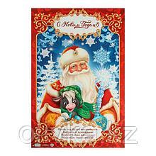 "Плакат ""Дед мороз с бычком"", 60 × 40 см"