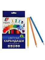 """Цветные карандаши 18цв """"Classic"""" Луч"""
