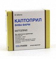 """Каптоприл""""Вива Фарм"""" 25 мг, №30, табл."""