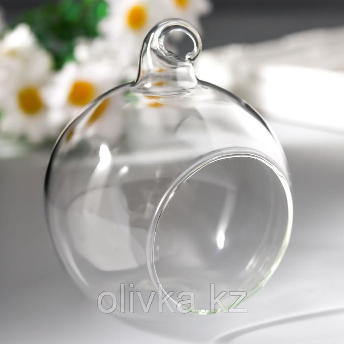 """Декор для творчества стекло """"Шар"""" 5,5х6х6 см - фото 1"""