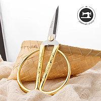 Ножницы золотистого цвета #3 15cm