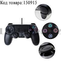 Джойстик геймпад беспроводной для Компьютера и PlayStation 4 DoubleShock 4