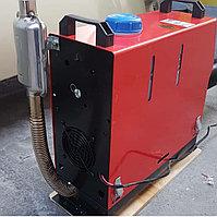 Автономный дизельный обогреватель, дизельная печка, 12В, мощность 5 кВт
