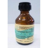 Люголя с глицерином раствор 25мл Фармация