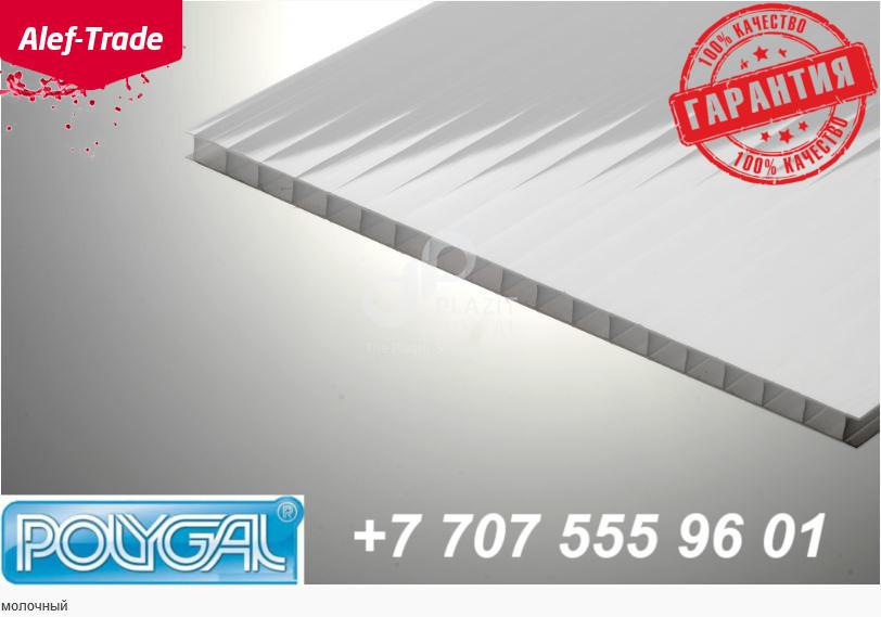 Сотовый поликарбонат POLYGAL, (Белый) 10 мм, Израиль