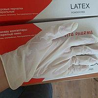 Латексные неопудренные перчатки