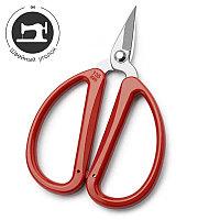 Ножницы pin 5553 оригинал