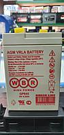 Аккумулятор WBR GP 645 AGM VRLA6-4.5 6V 4.5Ah для ИБП,оборудование электросвязи, ОПС.