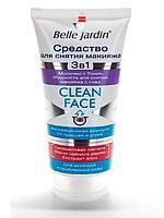 Средство для снятия макияжа 200мл 3в1 Сlean Face Belle Jardin
