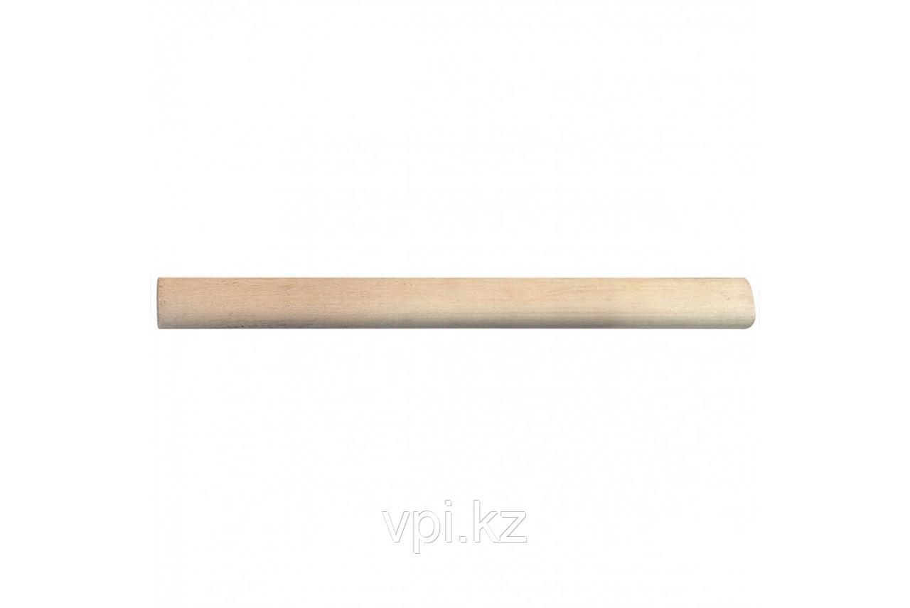 Рукоятка для молотка деревянная, 360мм