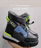 Мембранная обувь для детей