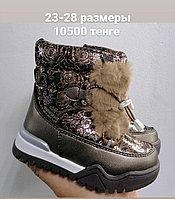Детская зимняя обувь/сноубутсы/дутики/аляски на девочек