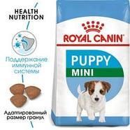 Royal Canin Mini Puppy, 1 кг на вес | Роял Канин Мини Паппи, фото 2