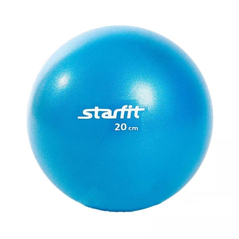 Мяч для пилатеса Starfit, 20 см, синий