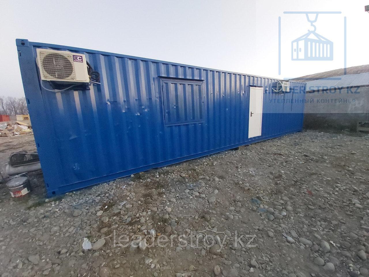 Офисное помещение из 40 футового контейнер