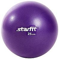 Мяч для пилатеса Starfit, 25 см, фиолетовый