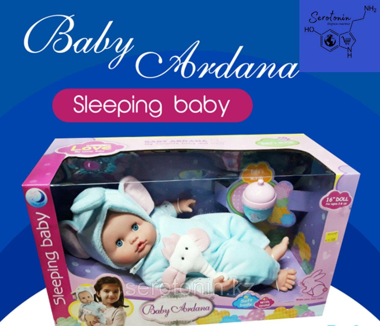 """Кукла пупс"""" Baby Ardana"""""""