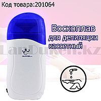 """Воскоплав для депиляции нагреватель для воска """"Depilatory Heater"""" кассетный электрический"""