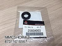 Сальник кулисы на коробке механика 2580A003 MD705848