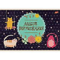 Альбом для рисования, 48 листов, на спирали, Academy Style, Кошки