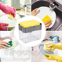 Пластиковый диспенсер для мыла и моющего средства
