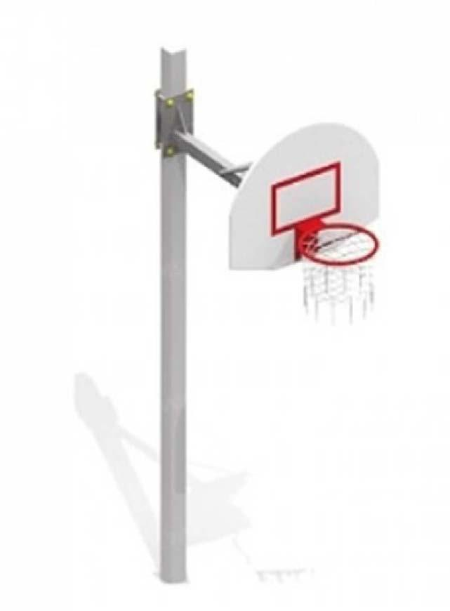 Стойка баскетбольная для детей