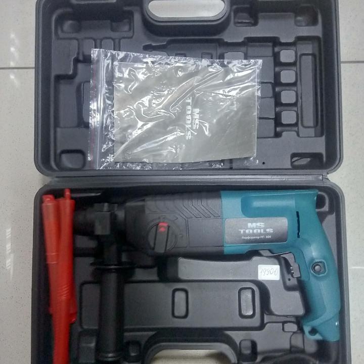 Перфоратор MS Tools ПГ-800
