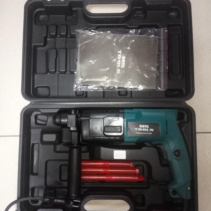 Перфоратор MS Tools ПГ-620