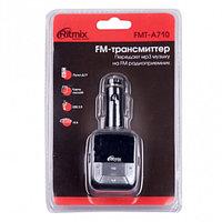 Модулятор FM RITMIX FMT-A710