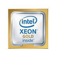 Процессор HP Enterprise-Xeon Gold-5218R-2,1 GHz-FCLGA 3647-BOX-20-core-125W Processor Kit for HPE ProLiant