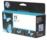 Картридж HP Europe-C9371A-Чернильный-голубой-№72-130 мл-