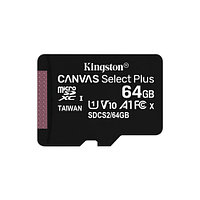 Карта памяти Kingston 64GB microSDXC Canvas Select Plus 100R A1 C10 Single Pack w-o Adapter, SDCS2-64GBSP