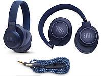 Наушники беспроводные JBL Live 500BT, голубые