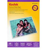 Фотобумага 10х15 KODAK CAT 5740-806 100 Л. 200 Г-М2 глянцевая