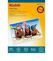 Фотобумага A4 KODAK CAT 5740-801 50 Л. 180 Г-М2 глянцевая