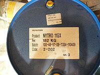 Трансформаторное масло Nynas Nytro 11GX. www.utsrus.com