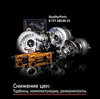 Турбины на спецтехнику, грузовую технику, ДГУ (экскаватор,погрузчик, кару, дизельный генератор)