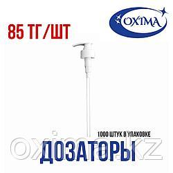Помповый дозатор, LP053/1, 28/415