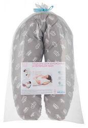 Подушка Roxy для беременных, наполнитель полистерол (шарики) RPP-006Wb