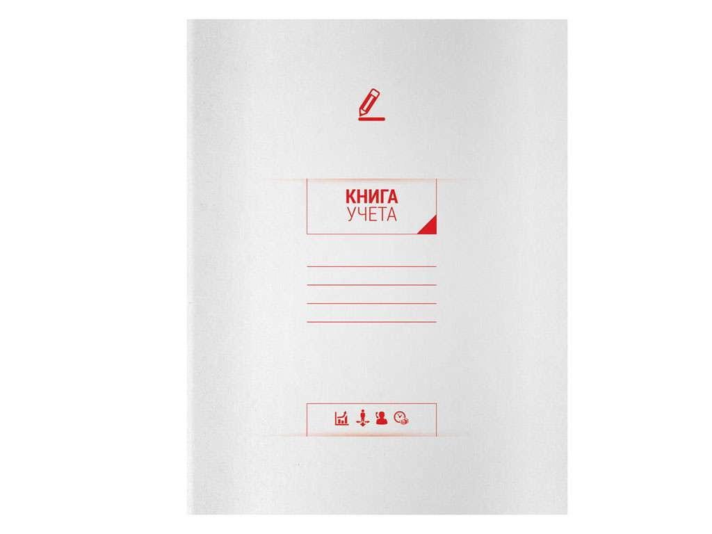 Канцелярская книга OfficeSpace А4, в линейку, 96 листов