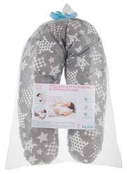 Подушка для беременных Roxy Kids наполнитель холлофайбер