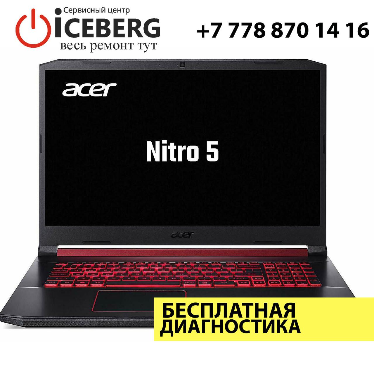 Ремонт ноутбуков и компьютеров Acer Nitro