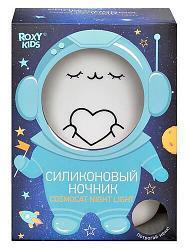 Силиконовый ночник Roxy Kids CosmoCat