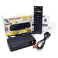 World Vision T62M2 - эфирный цифровой ресивер ТВ сигналов DVB-T/T2/C