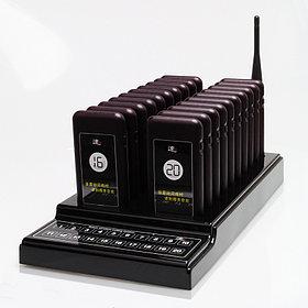 Беспроводная система оповещения и вызова клиентов и гостей (20 пейджеров)
