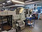GIETZ FSA 790 автоматический пресс тиснения фольгой б/у, фото 3