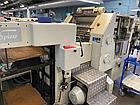GIETZ FSA 790 автоматический пресс тиснения фольгой б/у, фото 5