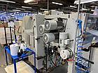 GIETZ FSA 790 автоматический пресс тиснения фольгой б/у, фото 6