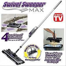 Электровеник Swivel Sweeper MAX G9 (Свивел Свипер Макс) Черная Пятница!, фото 3