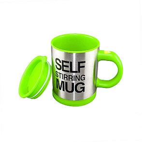 Чашка саморазмешивающая Self Stirring Mug Черная Пятница!, фото 2